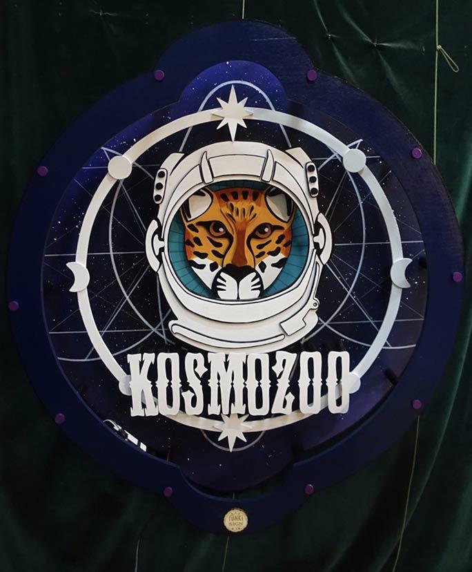 Enseigne vintage néon Kosmozoo